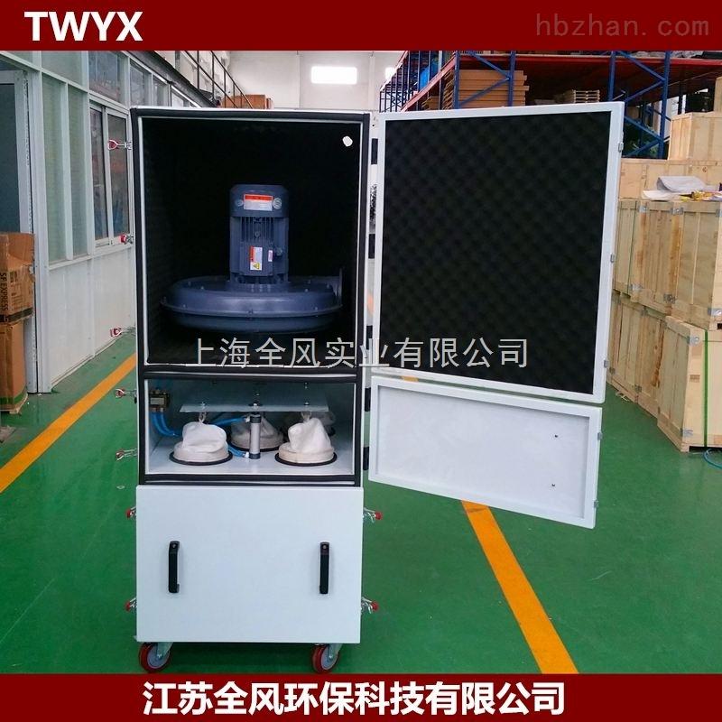 2.2KW工业布袋式集尘器