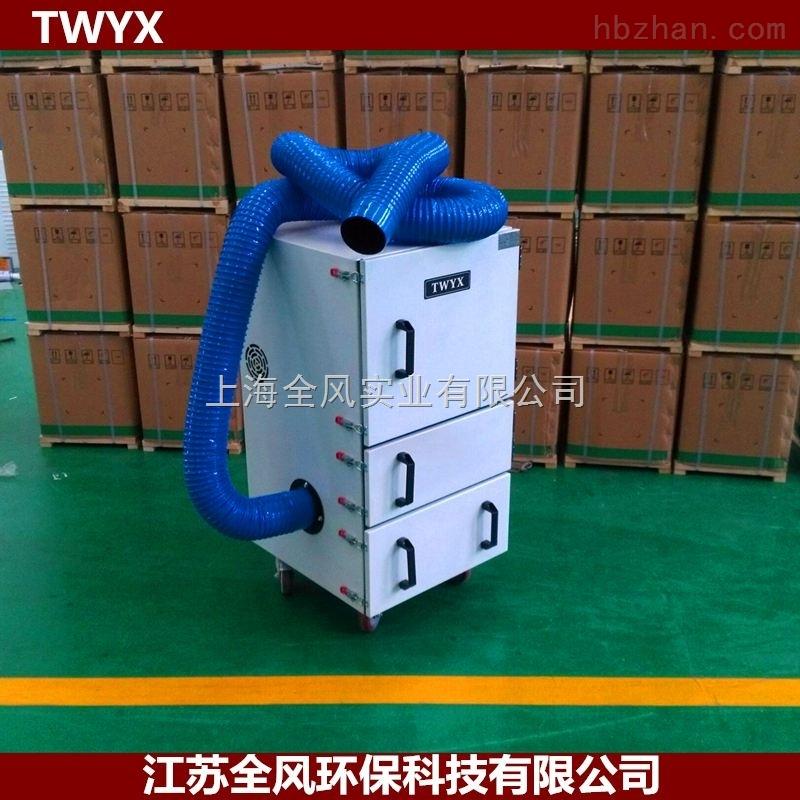 磨床机械设备用吸尘器