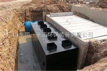 別墅生活污水一體化處理設備