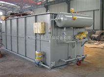 小作坊豆制品加工厂污水处理设备