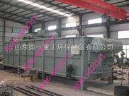 重金属废水处理设备厂家