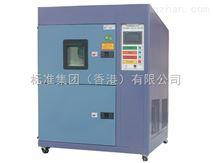 冷熱衝擊測試儀-兩箱式冷熱衝擊試驗箱