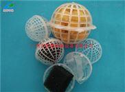 球型悬浮球填料 生物球填料
