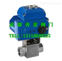高品質電動高壓球閥(焊接式)