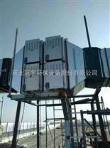 厂家供应 等离子废气处理净化设备