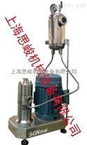 鋰電池漿料超高速分散機