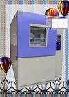 快速溫變控箱/快速溫變試驗控制箱