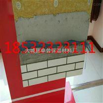 外牆隔熱保溫岩棉板價格