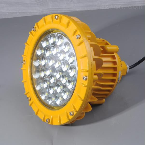 LED防爆泛光灯丨LED灯防爆型丨防爆LED灯批发价