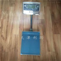 成都100kg/1g电子台称