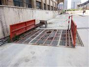 抚州市工地车辆自动洗车台专业技术指导-杭州友洁环保