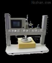 海綿泡沫疲勞壓陷試驗機-海綿泡沫耐疲勞測試儀