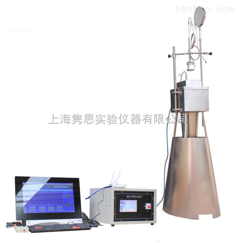 建材不燃性测试仪,建筑材料不燃性试验炉