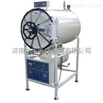 臥式200L高壓蒸汽滅菌器