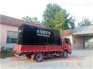 景洪地埋式污水处理系统使用方法