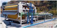 建筑泥浆脱水机,高效印染污泥压滤机