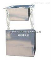 SGE玻璃碎片曝光机