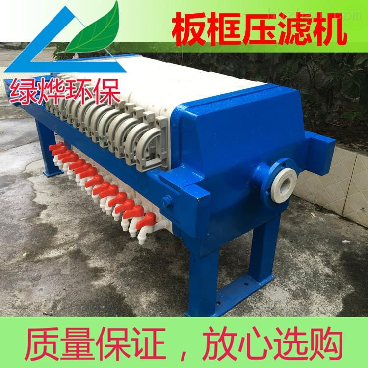 明流式压滤机