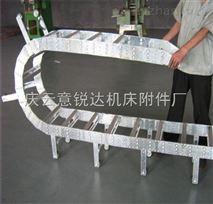 承重型鋼製拖鏈供貨商