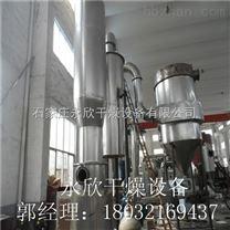 豆腐乳干燥机生产流程