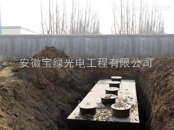 地埋式废水处理设备价格