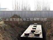 安徽宝绿供应屠宰场污水处理设备