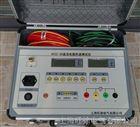 优质供应HTZZ-2A直流电阻快速测试仪