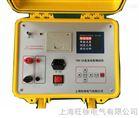 低价供应TCR-2A直流电阻测试仪