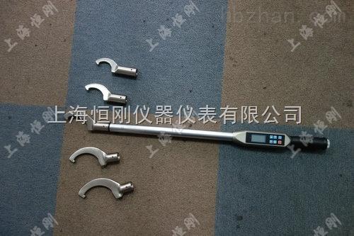 测试圆螺母的勾型头数显扭矩扳手20-500N.m
