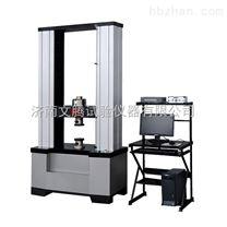濟南文騰試驗機廠家微機控製電子萬能試驗機(落地台式)