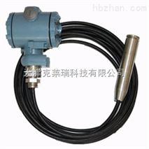 沈阳液位变送器4-20mA,投入式液位计现货