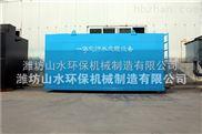 山东莱芜淀粉污水处理设备技术数据