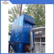 鑫玥环保专业生产脉冲布袋除尘器