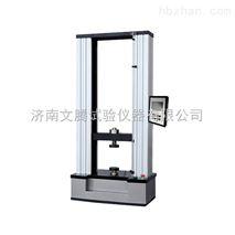 濟南文騰WDW-S型液晶顯示(台式)電子萬能試驗機廠家直銷