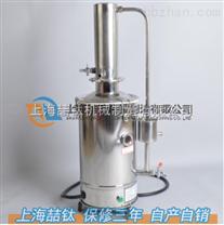 上海HSZII-5断水自控蒸馏水器价格 产品说明 含税含运  售后服务