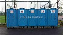 广州移动厕所出租活动厕所出租公司