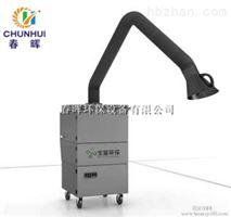 汽车电子零部件电烙铁焊接烟尘焊接烟气净化器研发变化