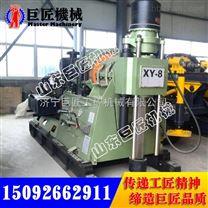 XY-8岩芯钻机 千米钻机巨匠工厂专业制造