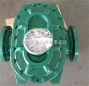 柴油流量表回零型 橢圓齒輪流量計