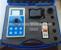 智能全中文鐵離子檢測儀