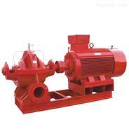 XBD-S型卧式双吸消防泵