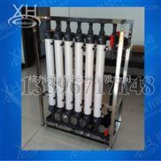 专业4寸膜超滤机
