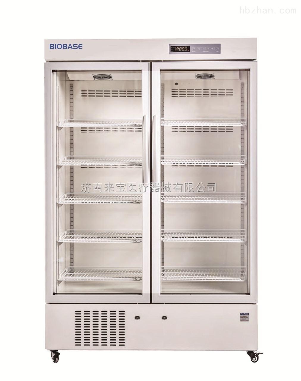 双门药品冷藏箱