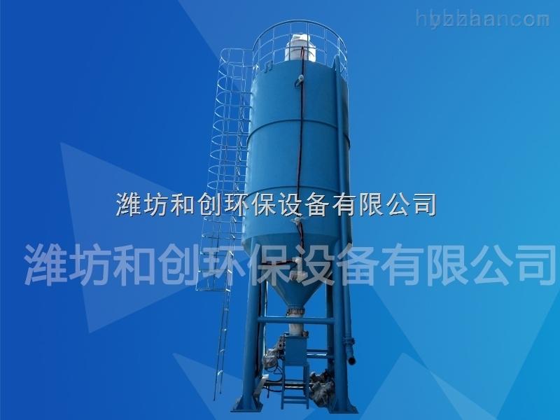 水厂饮水消毒系统粉末活性炭加药装置