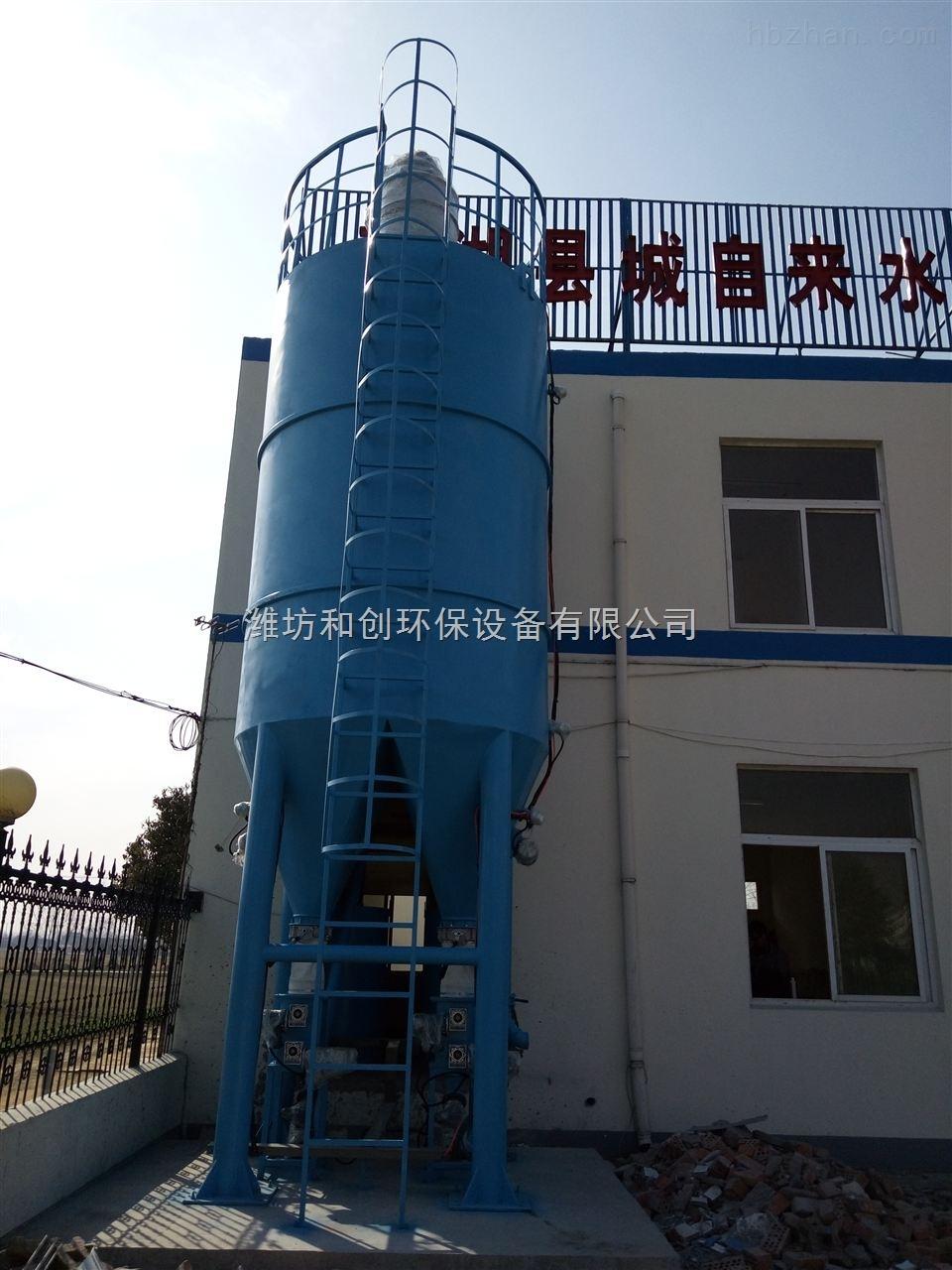 中山市自来水厂应急加药设备/粉末活性炭投加系统