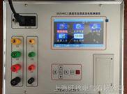 厂家直销GS2540C三通道变压器直流电阻测量仪