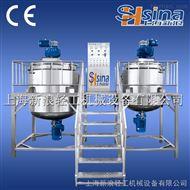 shsina PME系列攪拌罐反應罐