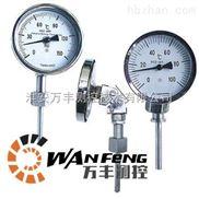 WSS-302轴向型双金属温度计