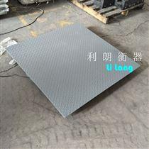 北京2吨电子台秤售价,2T平台式小地磅供应