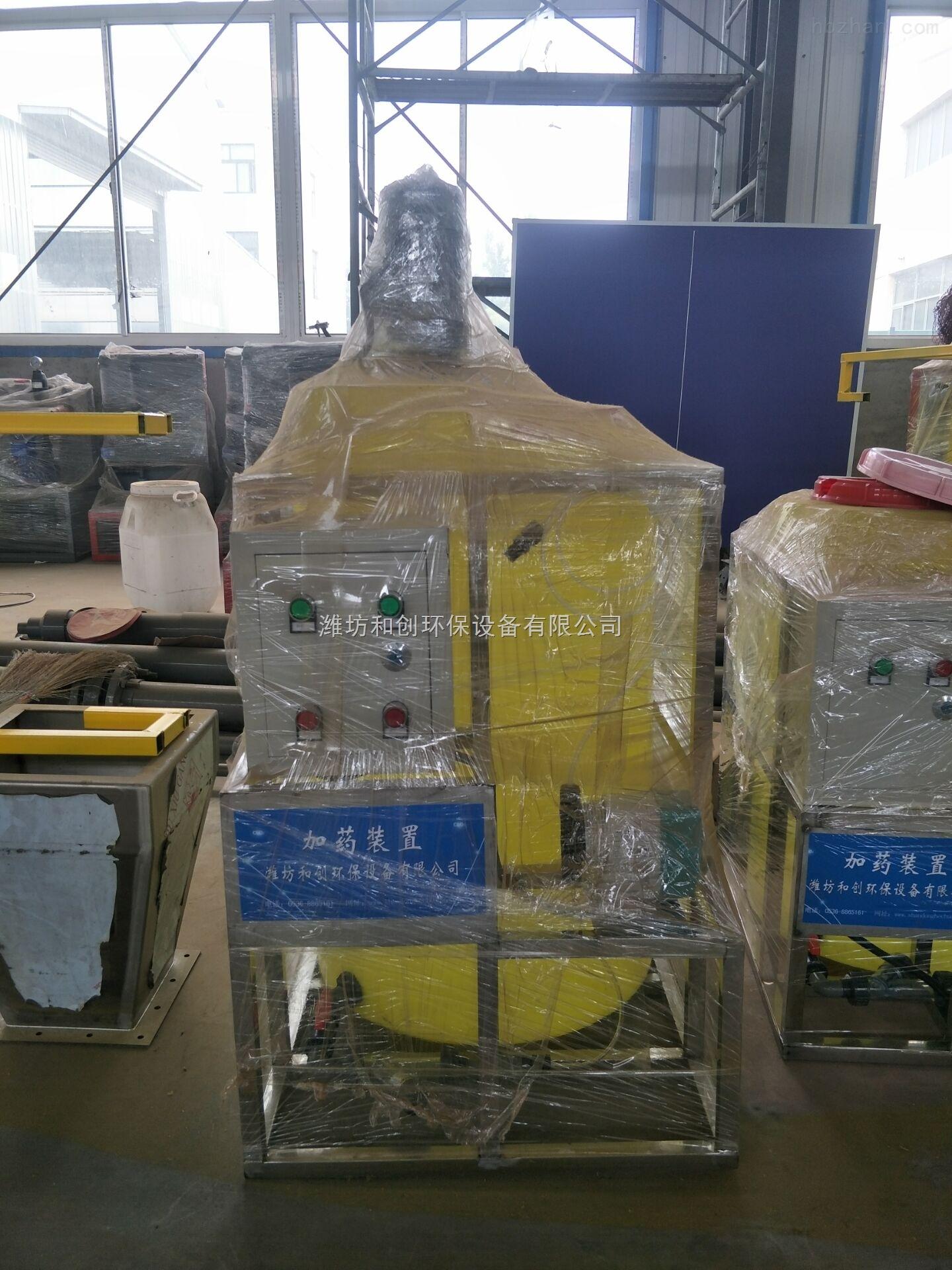 PAC加药装置操作方法/水处理絮凝剂投加装置